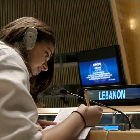 Zeina Jabali interns with U.N.